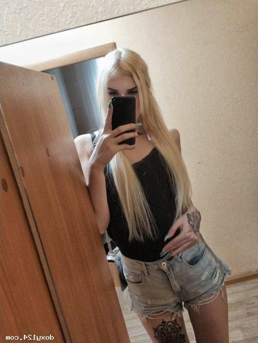 Индивидуалка КСЕНЬЯ, 26 лет, метро Новоясеневская