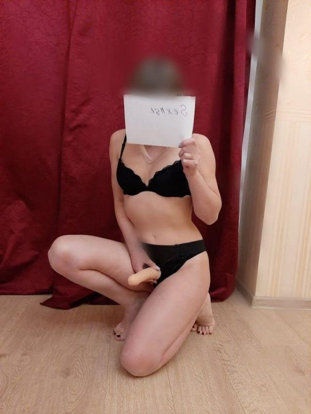 Проститутка Алиночка, 25 лет, метро Павелецкая