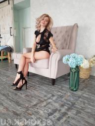 Проститутка андрей, 28 лет, метро Чертановская