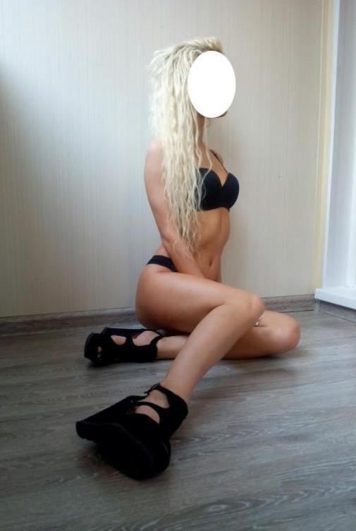 Проститутка Кайфовая, 30 лет, метро Трубная