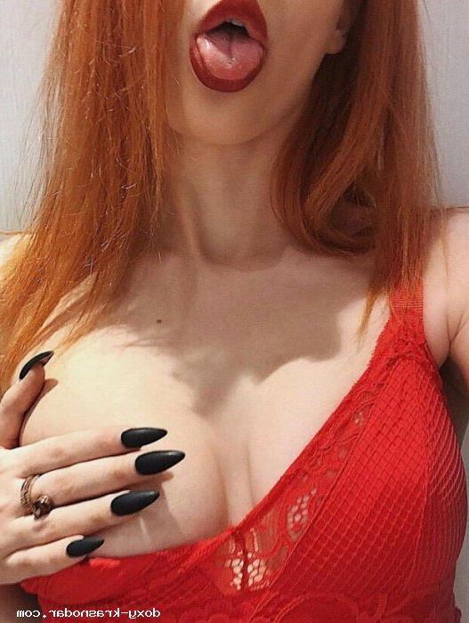Проститутка Лилия, 38 лет, метро Измайловская