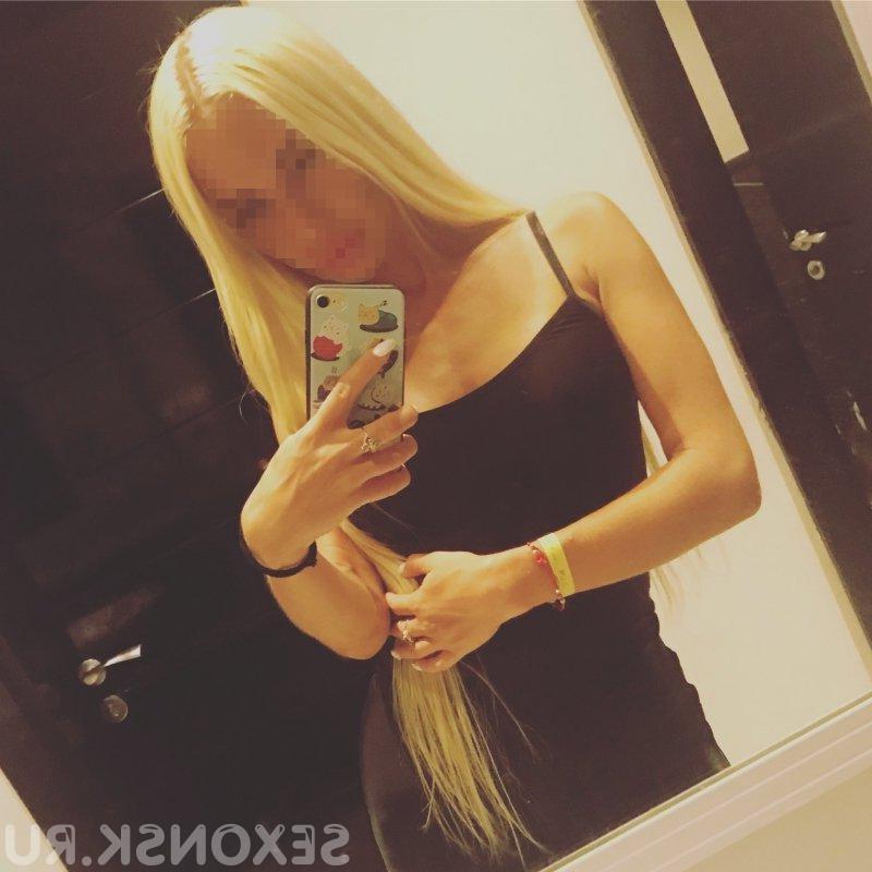 Проститутка Марика.дневная, 35 лет, метро Волжская
