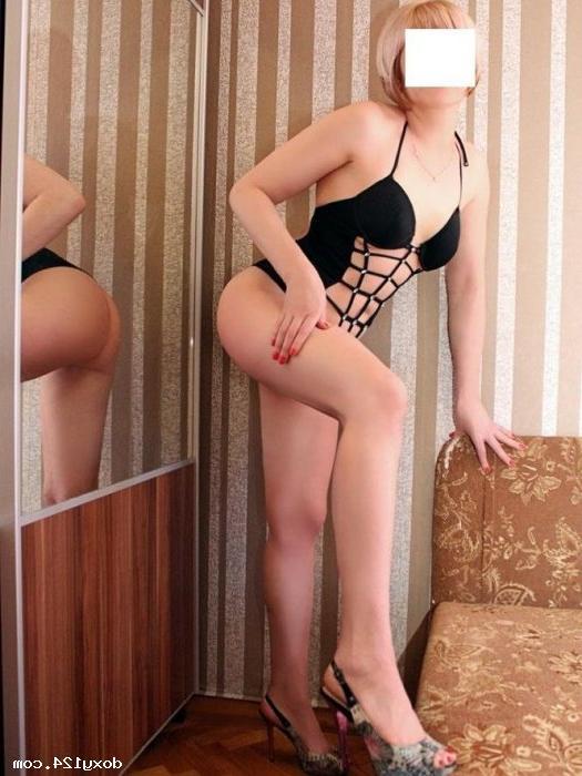 Проститутка Вероника Армей, 23 года, метро Киевская